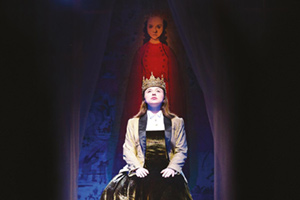Uckfield Picture House : RSC: King John