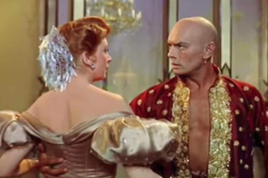 Uckfield Picture House : The King & I